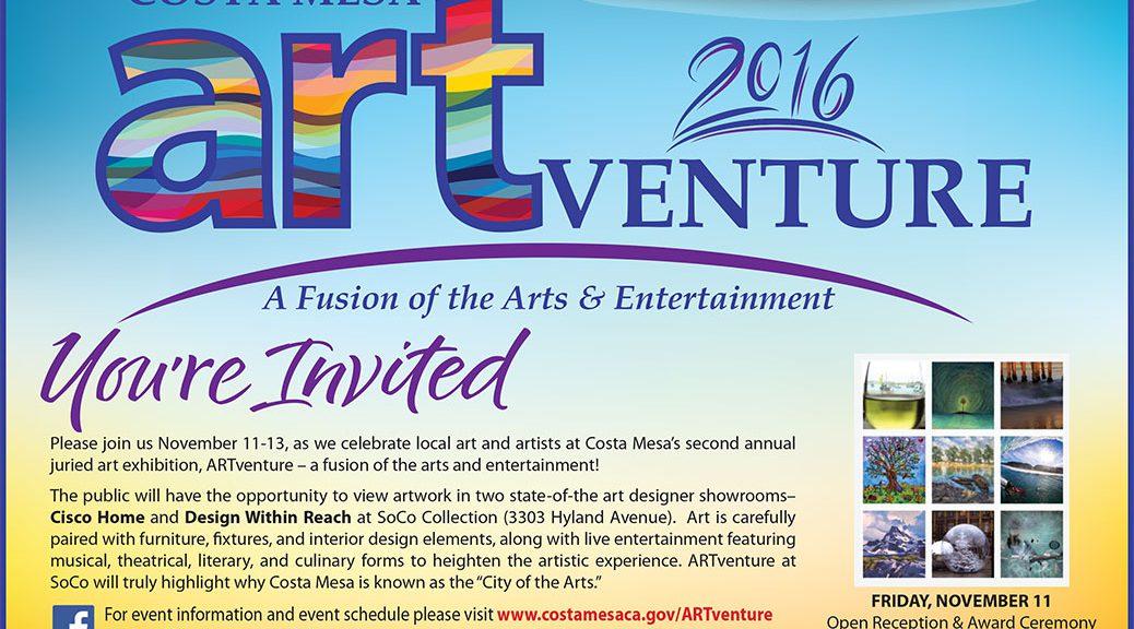 ARTventure 2016